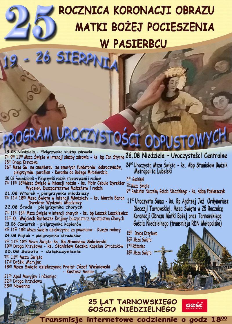 plakat jubileusz2 1