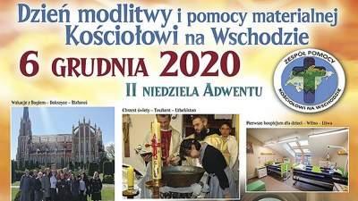 Portal Diecezji Tarnowskiej - 6 grudnia: XXI Dzień modlitwy i pomocy  materialnej Kościołowi na Wschodzie