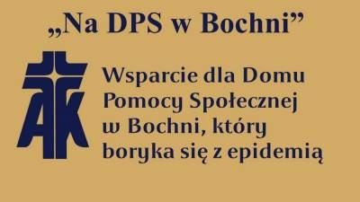 Oficjalna strona miasta - Komunikaty Biura Prasowego - Nowy Scz