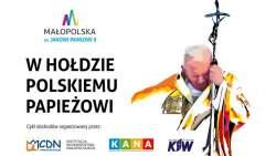 """""""W Hołdzie Polskiemu Papieżowi"""" - podsumowanie projektu"""